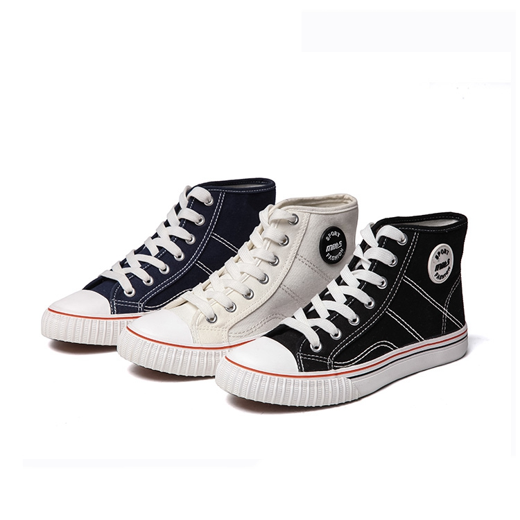 China Free Sample Casual Shoes, China Free Sample Casual Shoes