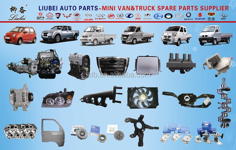 Jhlb-dfm-0001 Gear Box Assy/transmission Box Assy Boit Vitesse Dfm ...