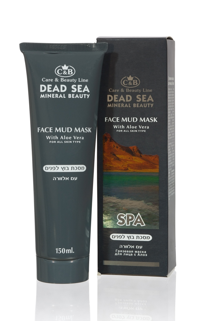 Dead Sea Mud Mask For Face With Aloe Vera 150ml/5oz Authentic from Israel For All Skin Types Vitamins Minerals Face Care