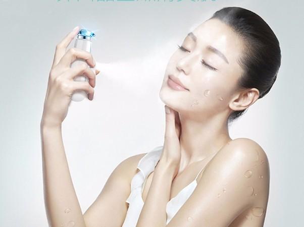 2019 nuevo de mano eléctrico vapor facial con ozono