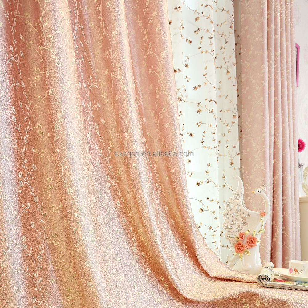 Office Window Curtain, Office Window Curtain Suppliers And Manufacturers At  Alibaba.com