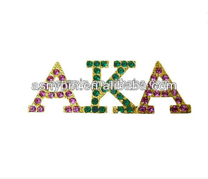 Alpha Phi Alpha brooch pin, AKA bling lapel pin brooch