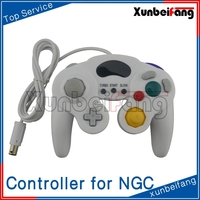 Wired Turbo Shock Game Controller for NGC & Wii (White)
