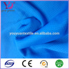 100 polyester tricot school uniform fabric