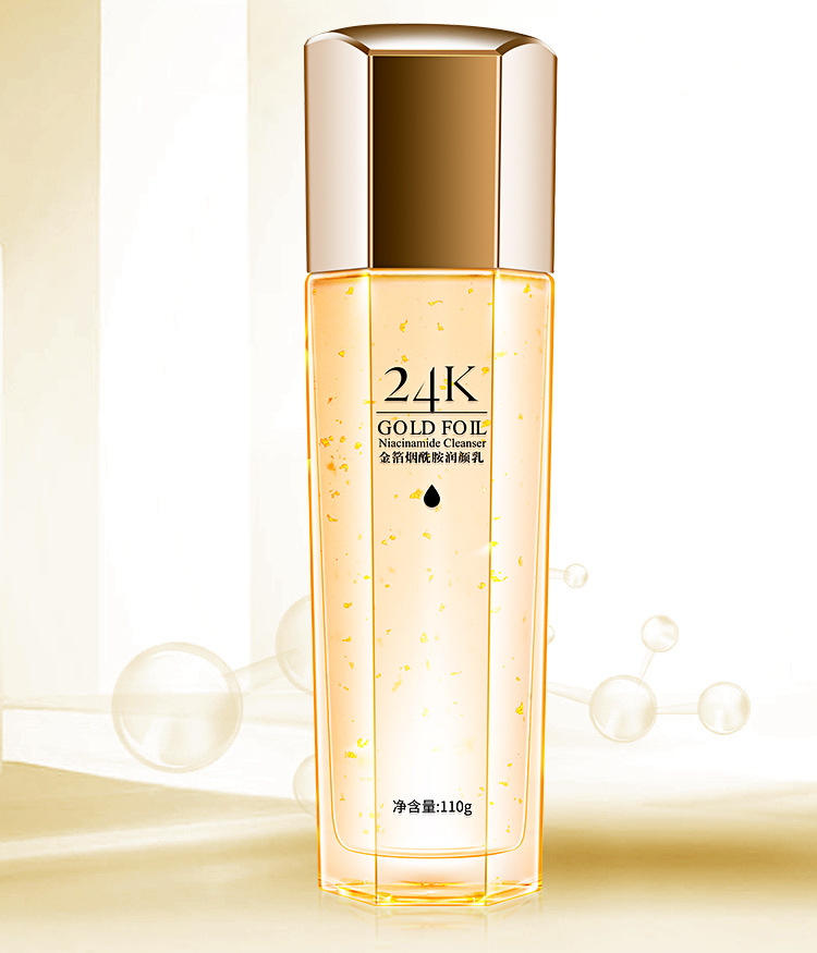 24K Gold Nicotinamide Moisturizing Nourishing face lotion OEM/OBM/ODM Professional whitening Skin Care Face toner