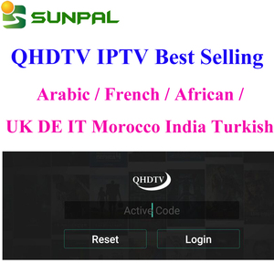 Super Best Arabic and French IPTV Account Subscription QHDTV 1 Year Armenian Tunisia European IPTV Channels APK Account