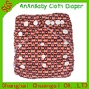China Wholesale Soft Touch Baby Cloth Diaper Best Products For Import