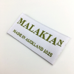 personalized custom made tags name sewing garment woven labels for clothing