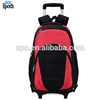 /product-detail/alibaba-online-shopping-high-quality-fashionable-practical-school-trolley-bag-60787636383.html