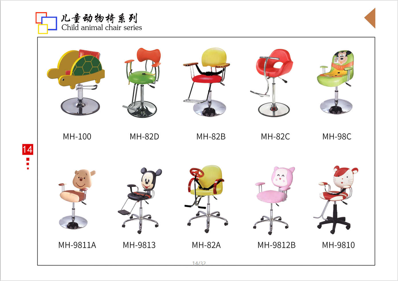 safe and comfortable rotatable children haircut chair barber chair