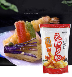 Top grade mix tempura in pure wheat flour