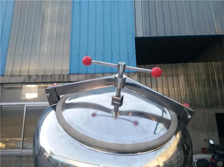 protein mixer machine