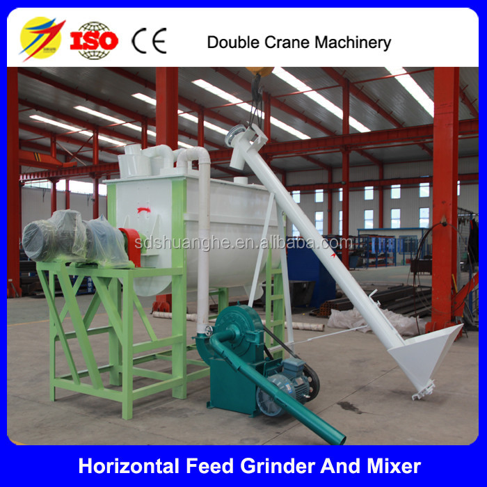 Electric Feed Mixer Wholesale, Feed Mixer Suppliers - Alibaba