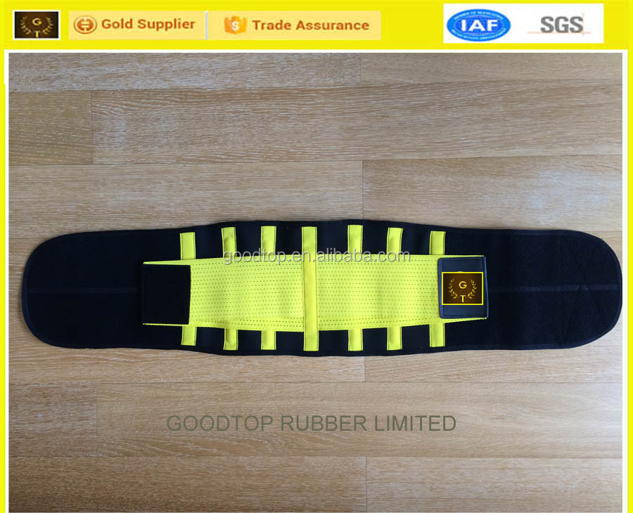waist slimming belt for back pain wholesale customized