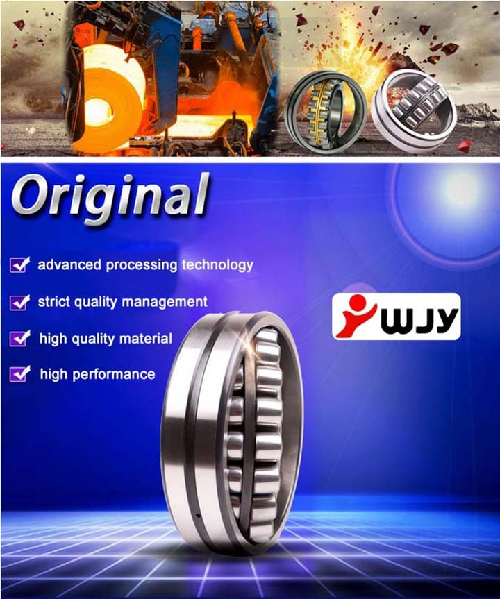 trust roller bearing good quality all size 29344 30228 32219 81206-TV 29338