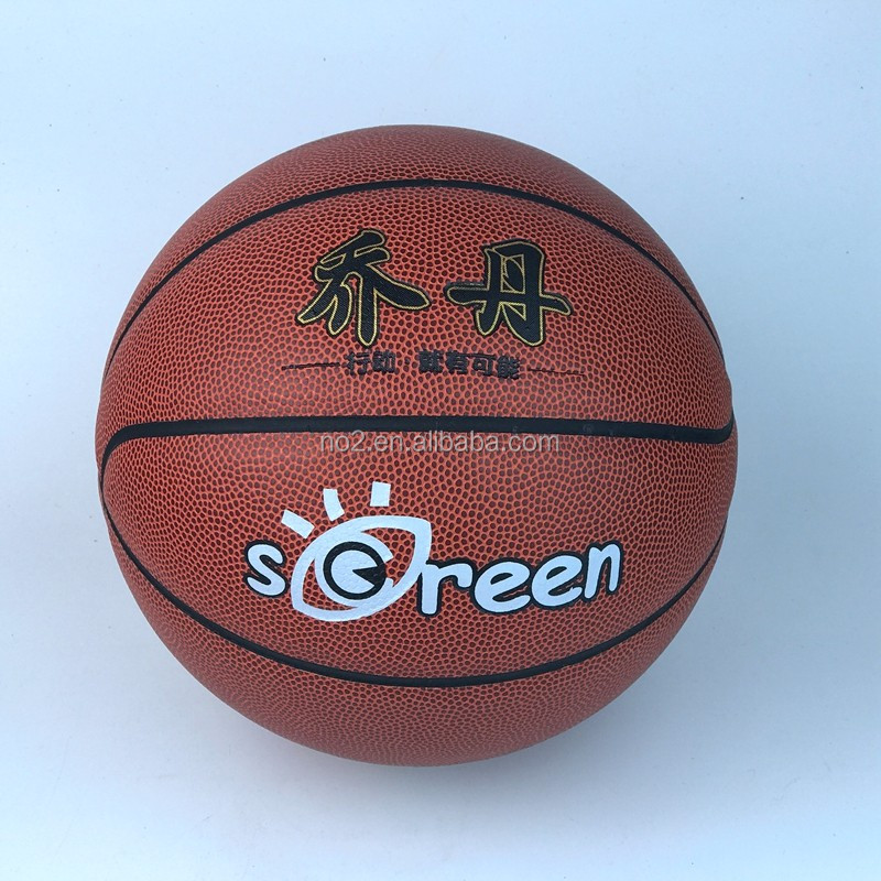 Supplier for hygroscopic PU Basket ball