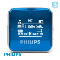 Wholesale Philips tamil songs download free Mp3 Music Player
