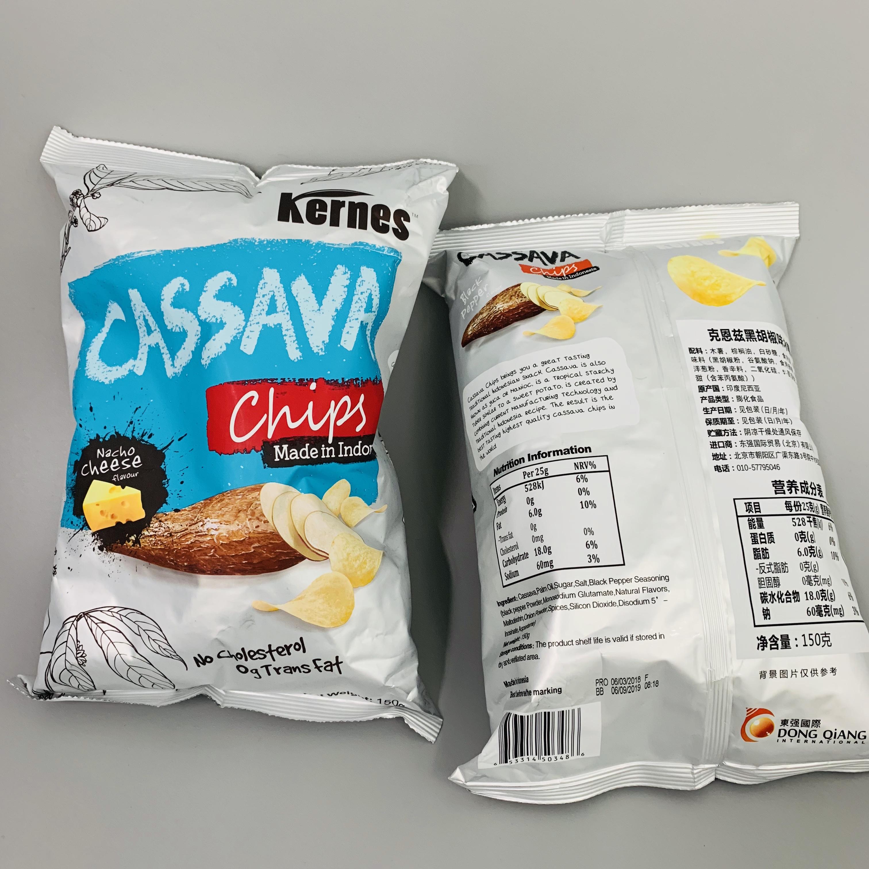Custom chips packaging bags potato chips packaging material potato chips packaging
