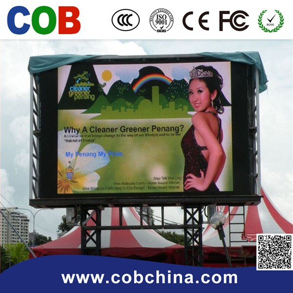 big screen outdoor led tv outdoor waterproof led screen tv 10mm smd outdoor led screen