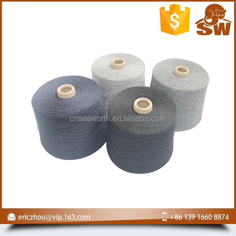 High grade new arrival fire resistance possum wool nylon yarn