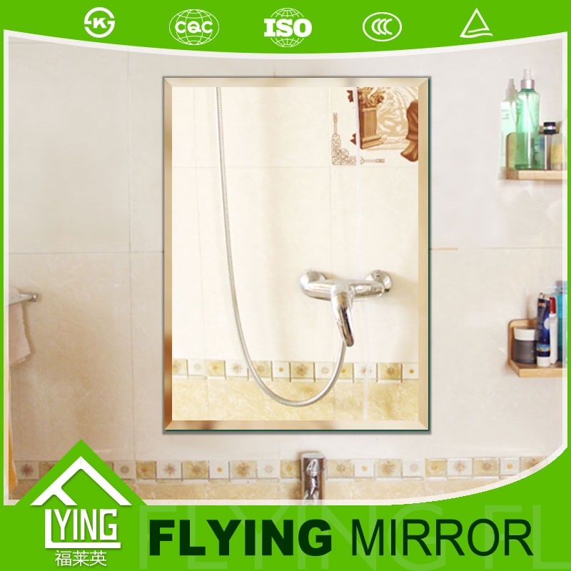 fashionable home bathroom mirror in low price China factory bathroom mirror supplier