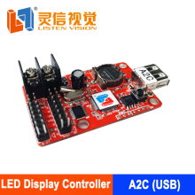 Different Capacities led moving message display controller