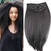 /product-detail/fast-delivery-clip-hair-extension-virgin-human-hair-for-lady-62032510243.html