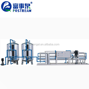 SGS Passed water treatment facilities/jiangmen water treatment plant