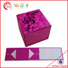Bra and underwear storage boxes for Christmas apparel promotion