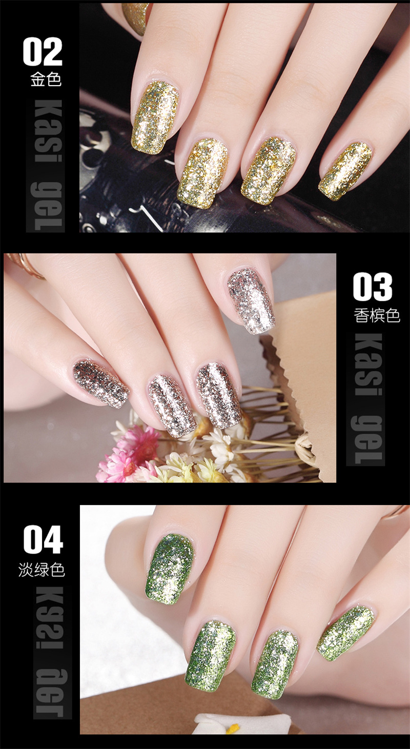 12 Colors Phototherapy Diamond Sequins Glitter Gel Nail Polish Set For Nail Shop