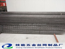 architectural metal mesh, metal panels,galvanized wire mesh screens