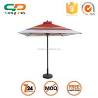 Outdoor aluminum patio umbrella for sunshade