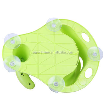 Kids Bath Seat Baby Bather Shower Chair Has Suction Cups - Buy ...