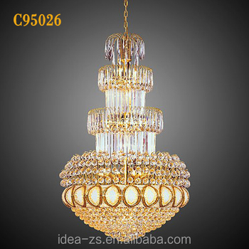Chanderlier mosaic pakistan arabic mosque large crystal chandelier chanderlier mosaic pakistan arabic mosque large crystal chandelier aloadofball Image collections
