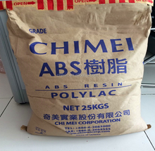Low price of Recycled ABS resin/ABS granules ( Acrylonitrile Butadiene Styrene)