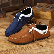 MS1007 Korean 2017 latest design man lazy shoes casual men shoes