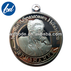 Hot sale customized metal trolley coin pound printing coin holder keyring