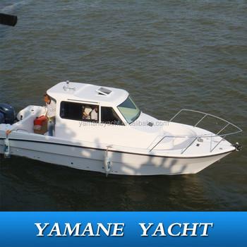 Sg850 grp cabin fishing boat yamaha engine buy sg850 grp for Yamaha fishing boats