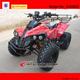 shaft drive 24v electric quad bike