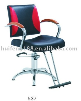 Cheap Styling Chairs With Price Huifeng 537