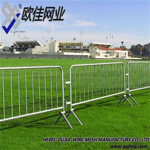 Removable Fence all kinds of removable fence/free standing fencing/child safety