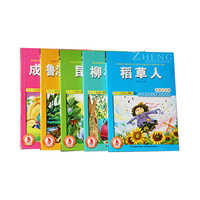 children education book publishers in china