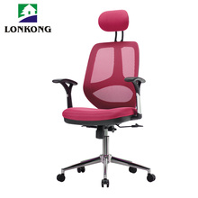 Spring and no sound mesh office chairs mesh high back office chairs