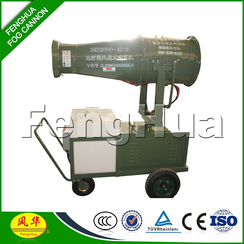 fenghua fog cannon pest control products for insect control