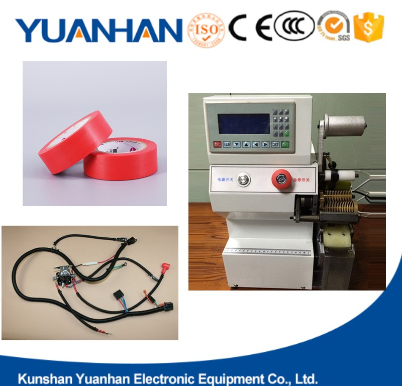 Hand Held Automatic Tape Winding Machine/wire Harness Taping ... Hand Held Wire Harness Tape on
