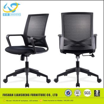 office chair used keeps rising sri lanka buy office chair keeps rh alibaba com Bean Bags in Sri Lanka Digital Cameras in Sri Lanka