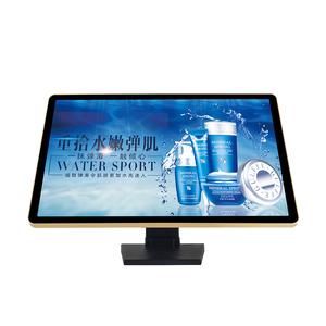 LED highlight menu A3 price list ordering power bank coffee shop tea shop bar menu board light box