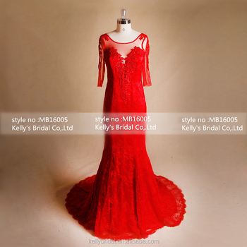 Mb16005 Deep V Neck Vintage Inspired Wedding Dresses Amazing Clic Asian Red Lace Marriage