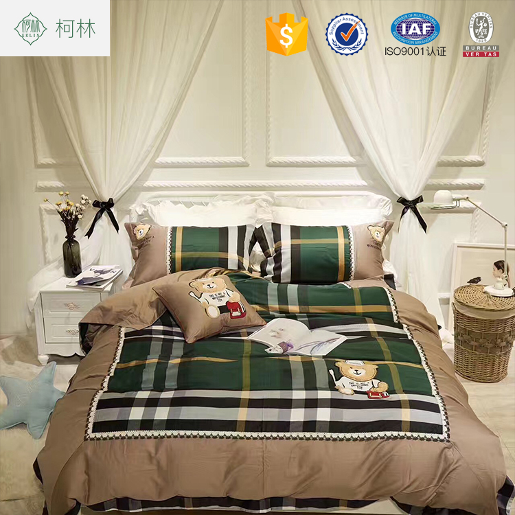 Apartment Use Lots Emoji Uganda Bedding Sets For Home Choice