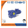 Super efficiency low noise worm gear box S100